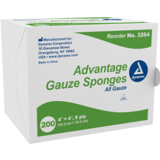 GAUZE SURGICAL SPONGES, 8PLY NON-STERILE 200 COUNT