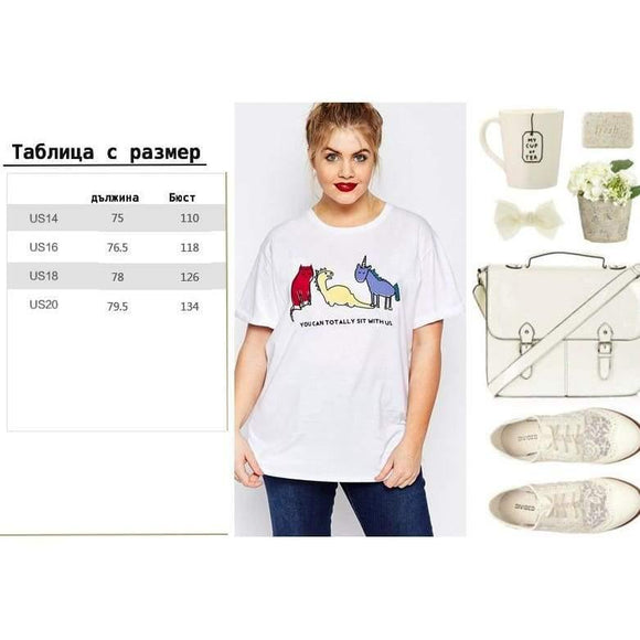 Дамска тениска Totally Us - Plus Size-Thedresscode