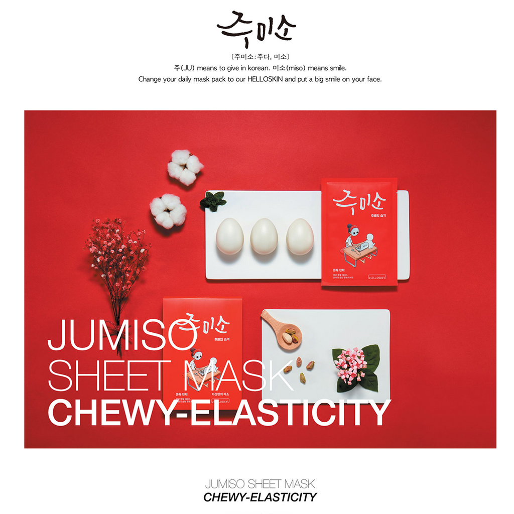 jumiso chewy elasticity sheet mask lamour beauty korean skincare canada
