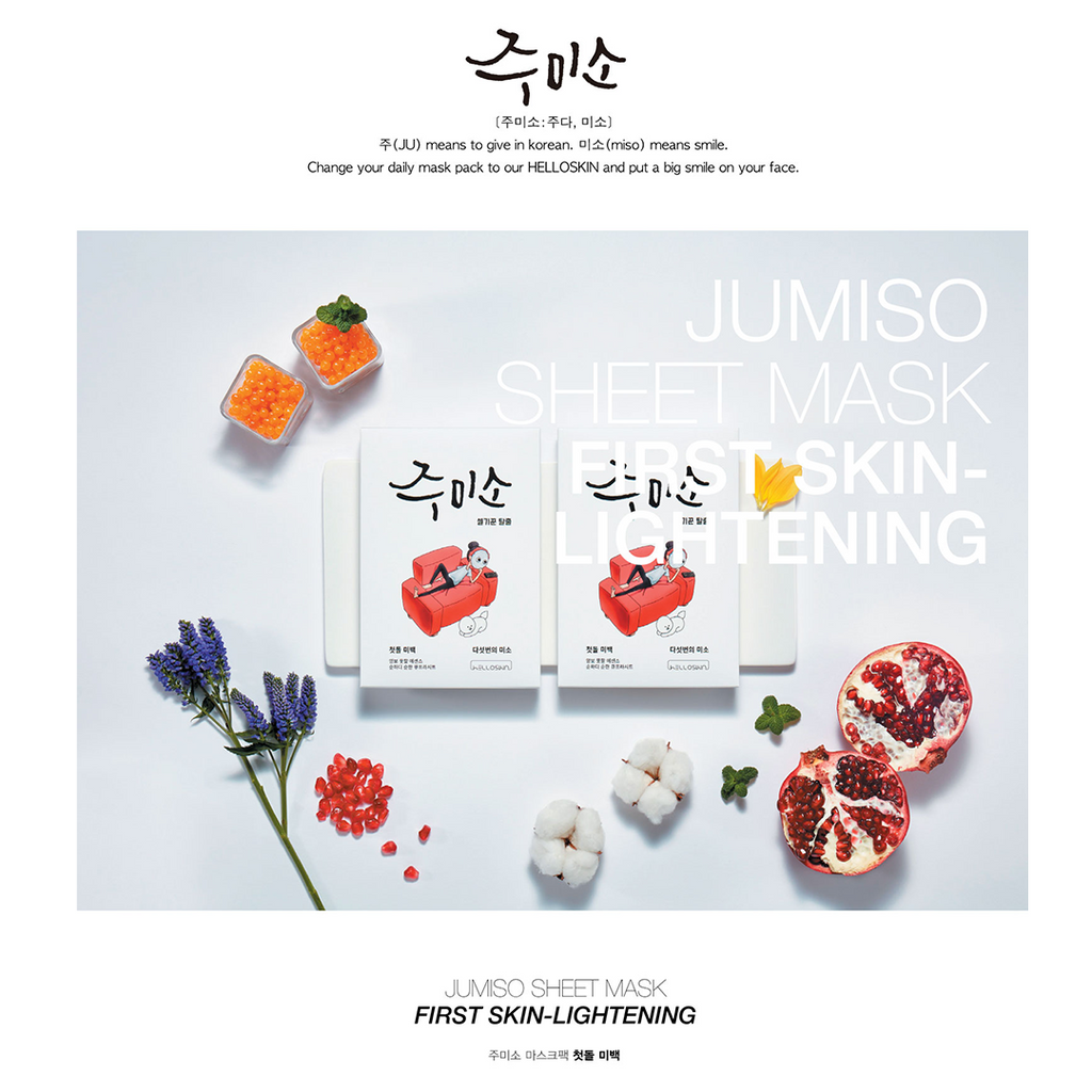 Jumiso First Skin Brightening Sheet Mask LAmour Beauty Korean Skincare Canada