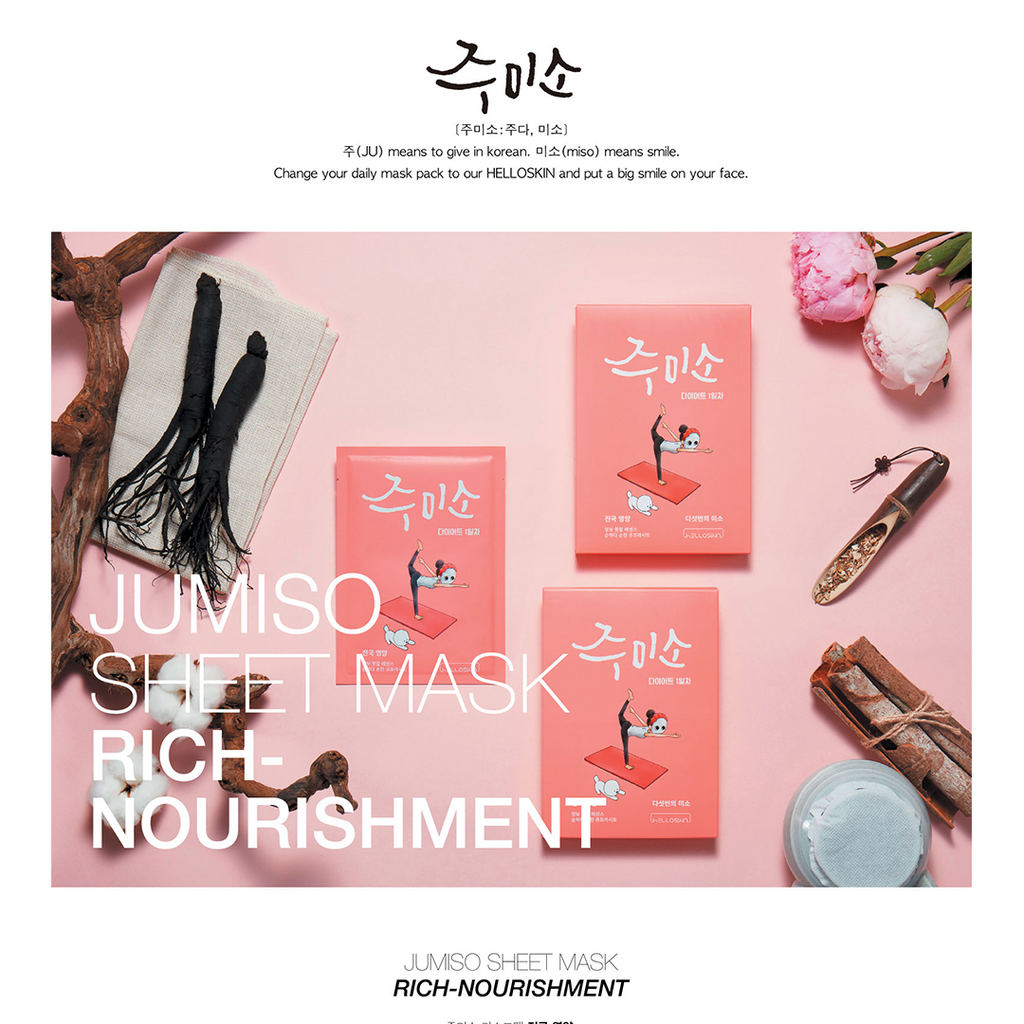 jumiso rich nourishment sheet mask lamour beauty korean skincare canada