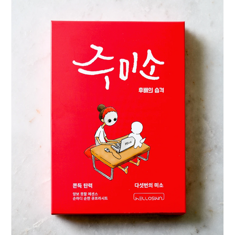Helloskin CHEWY ELASTICITY SHEET MASK L'Amour Beauty Korean Skincare Canada