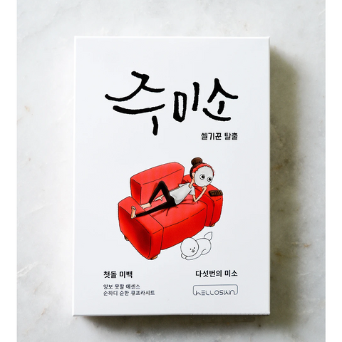 Helloskin FIRST SKIN BRIGHTENING SHEET MASK L'Amour Beauty Korean Skincare Canada