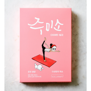 Helloskin RICH NOURISHMENT SHEET MASK L'Amour Beauty Korean Skincare Canada