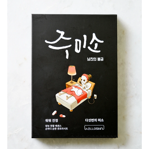 Helloskin WHOA,WHOA SOOTHING SHEET MASK L'Amour Beauty Korean Skincare Canada