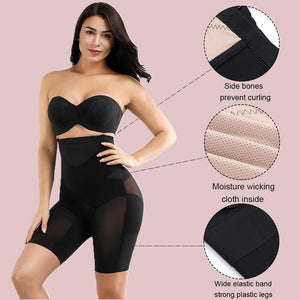 Slim Coquette Body Shaper Shorts in black and beige