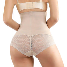 Load image into Gallery viewer, Slim coquette slender waist shaper in beige