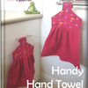 Handy Handtowel Hanger - FREE PDF Pattern by Love M.E. Patterns