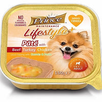 Prince Pate With Beef, Turkey and Chicken - Sauce topping with Carrots & Pasta 150g