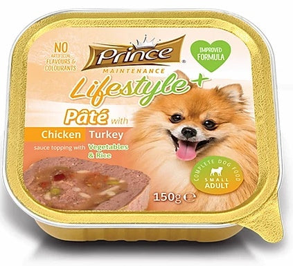 Prince Pate with Chicken & Turkey, sauce topping Vegetable & Rice 150g