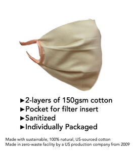 Adult Fabric Mask-Off White