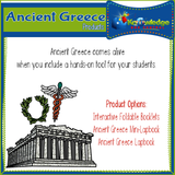Ancient Greece Products