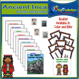 Ancient Inca Interactive Foldable Booklets