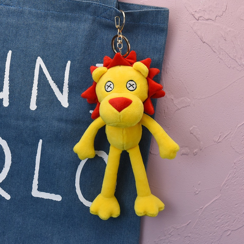 Porte Clés peluche Lion Jaune photo