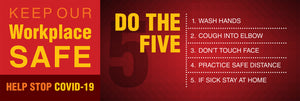 "Outdoor Banner - ""Do The Five"" - 72"" x 24"""