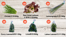 Load image into Gallery viewer, [Buy 10 pack Free 5 pack] $2 10 Pack Vegetables & Fruits
