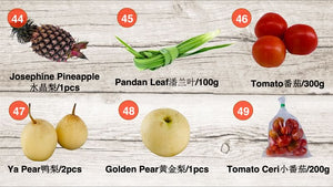 $2 Pack Vegetables & Fruits
