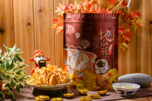 Taiwan Sweet Potato Chips - Brown Sugar (140g)