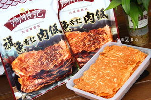 Taiwan Sailfish Almond Dried Meat (120g)