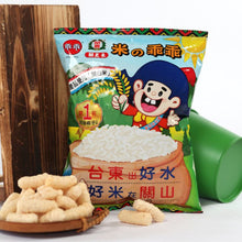 将图片加载到图库查看器,Guai Guai Rice Crackers - Butter Coconut (52g)