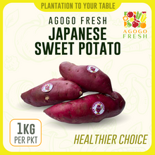 Load image into Gallery viewer, Japanese Sweet Potato