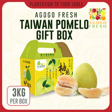 Load image into Gallery viewer, [PROMOTION] TAIWAN Pomelo (保柚) Gift Box!