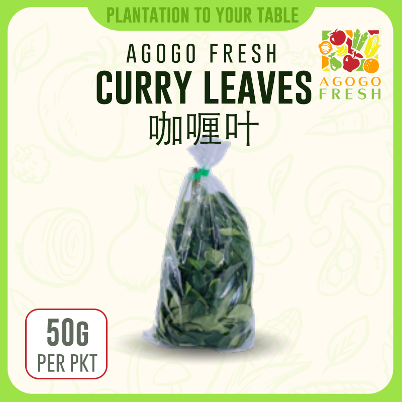 F35 Curry Leaves 咖喱叶