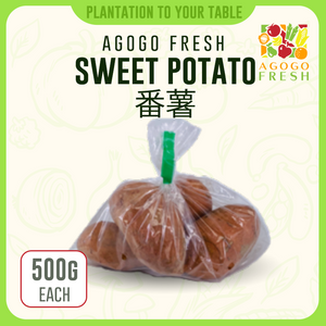 F43 Sweet Potato 番薯