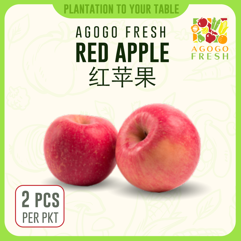 F53 Red Apple 红苹果