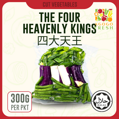 D01 The Four Heavenly Kings 四大天王