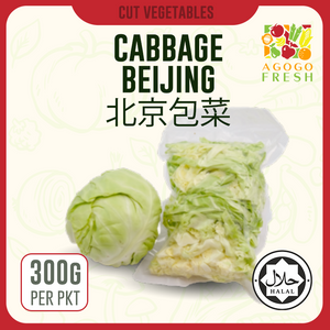 D09 Cabbage Beijing 北京包菜