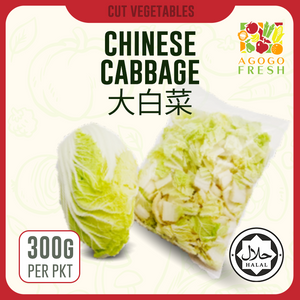 D12 Chinese Cabbage 大白菜