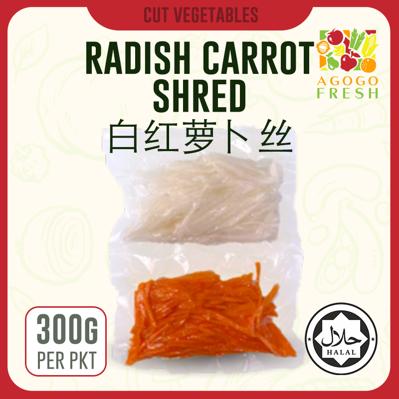 D20 Radish Carrot shred 白红萝卜丝
