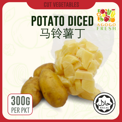 D22 Potato Diced 马铃薯丁