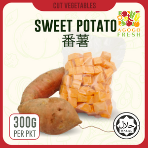 D25 Sweet Potato 番薯
