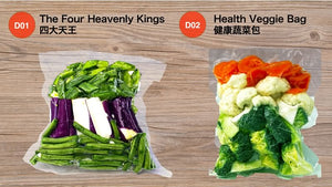 10 Packs Cut Vegetables with Vacuum Packing