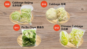 5 Packs Cut Vegetables with Vacuum Packing
