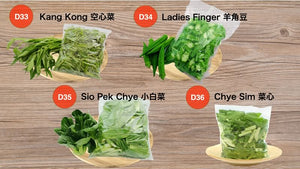 Cut Vegetables with Vacuum Packing