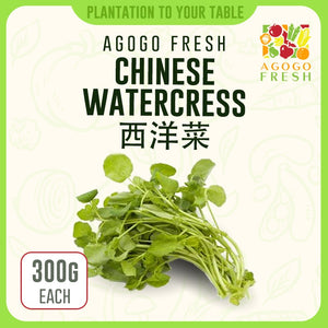 Chinese Watercress