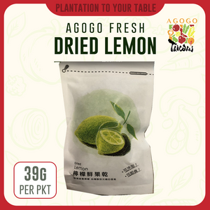 Taiwan Freeze-Dried Lemon