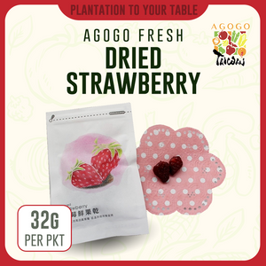 Taiwan Freeze-Dried Strawberry (32g)