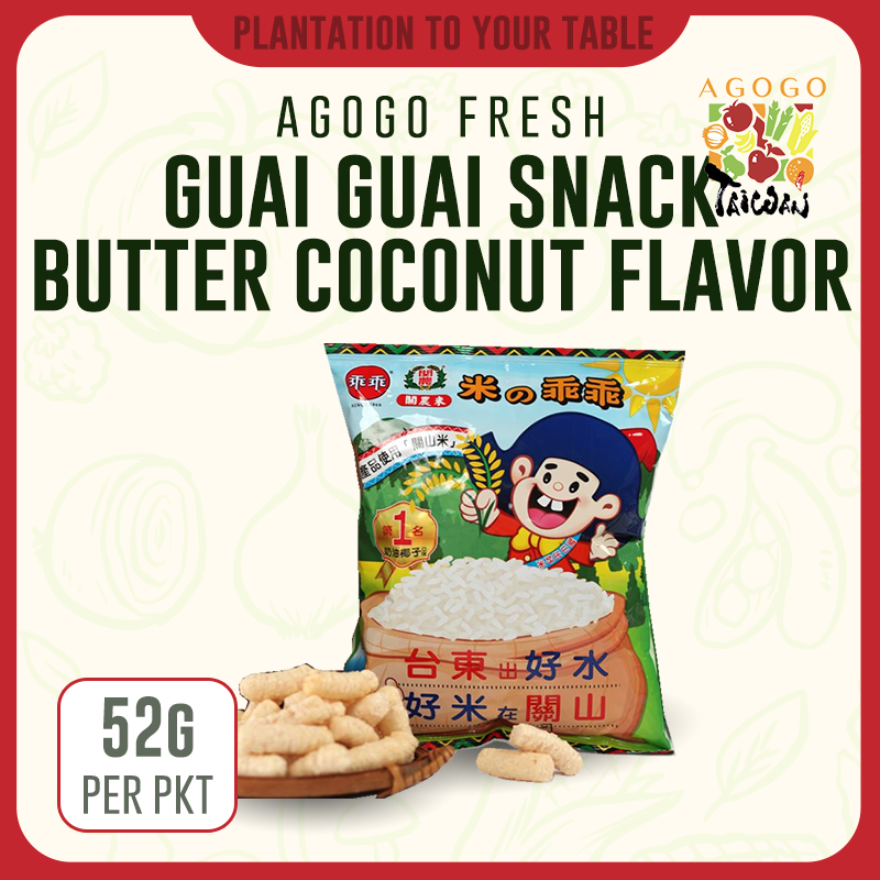 Guai Guai Rice Crackers - Butter Coconut (52g)