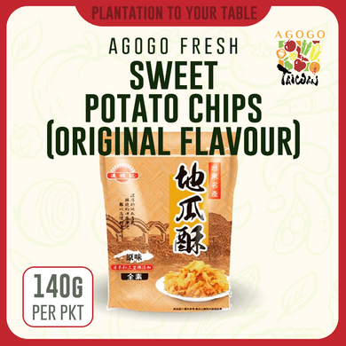 Taiwan Sweet Potato Chips - Original (140g)