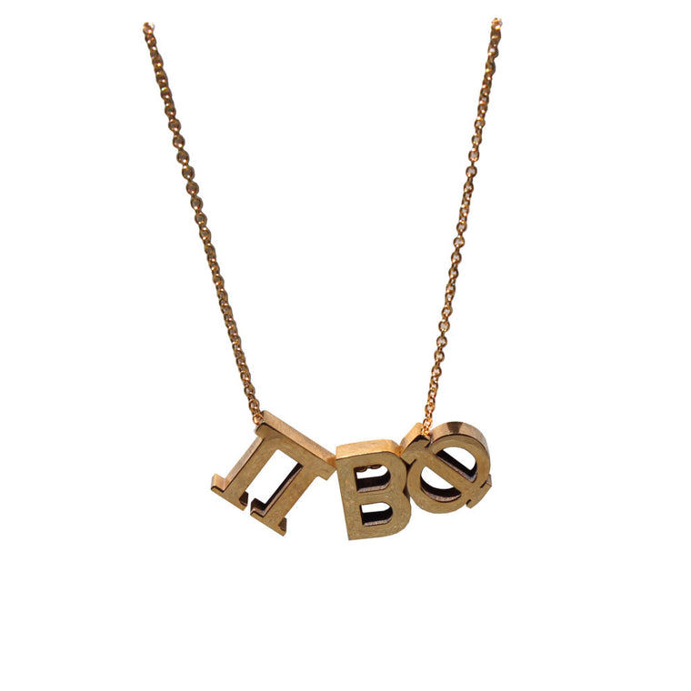 Pi Beta Phi Letter Necklace