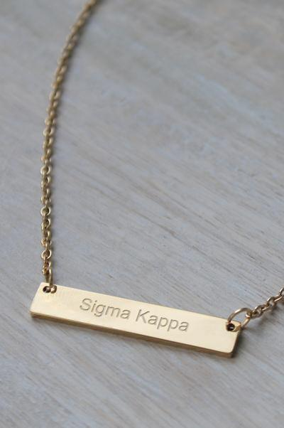 Sigma Kappa Bar Necklace