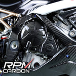 BMW S1000RR 2020+ Carbon Fiber Engine Clutch Cover