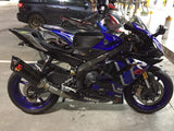 Yamaha R6 Carbon Fiber Tank Side Panels