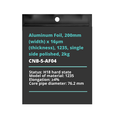 Aluminum Foil, 200mm (width) x 16μm (thickness), 1235, single side polished, 2kg