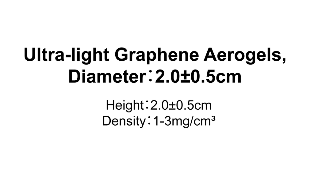 Ultra-light Graphene Aerogels,Diameter: 2.0±0.5cm