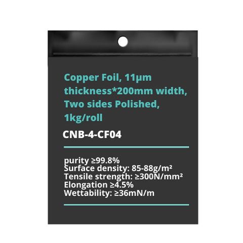 Copper Foil, 11μm thickness*200mm width, Two sides Polished, 1kg/roll